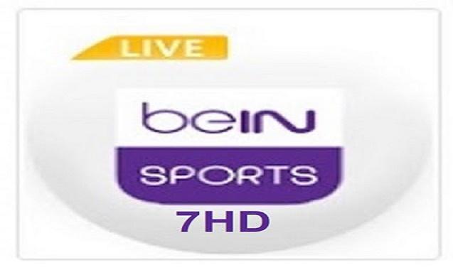 Bein Sports 7 |بث مباشر