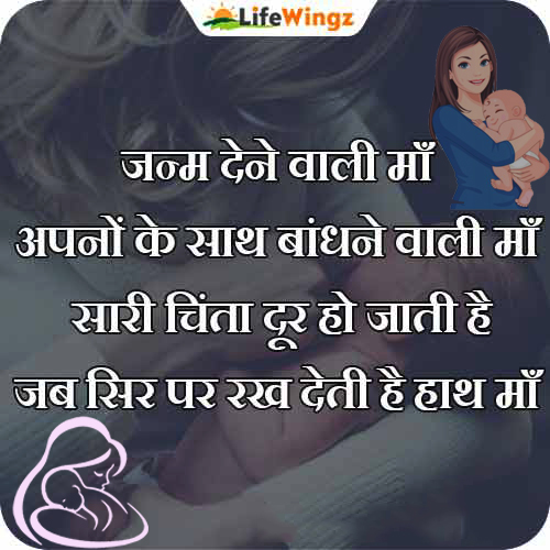 love for mother quotes
