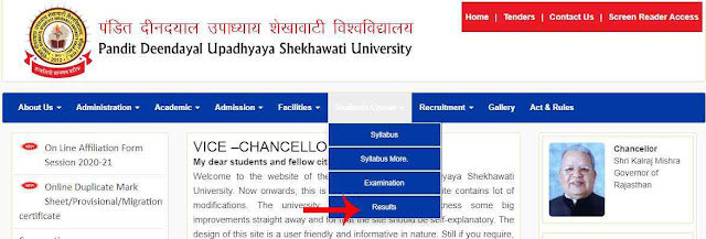 Shekhawati University admit card step 3