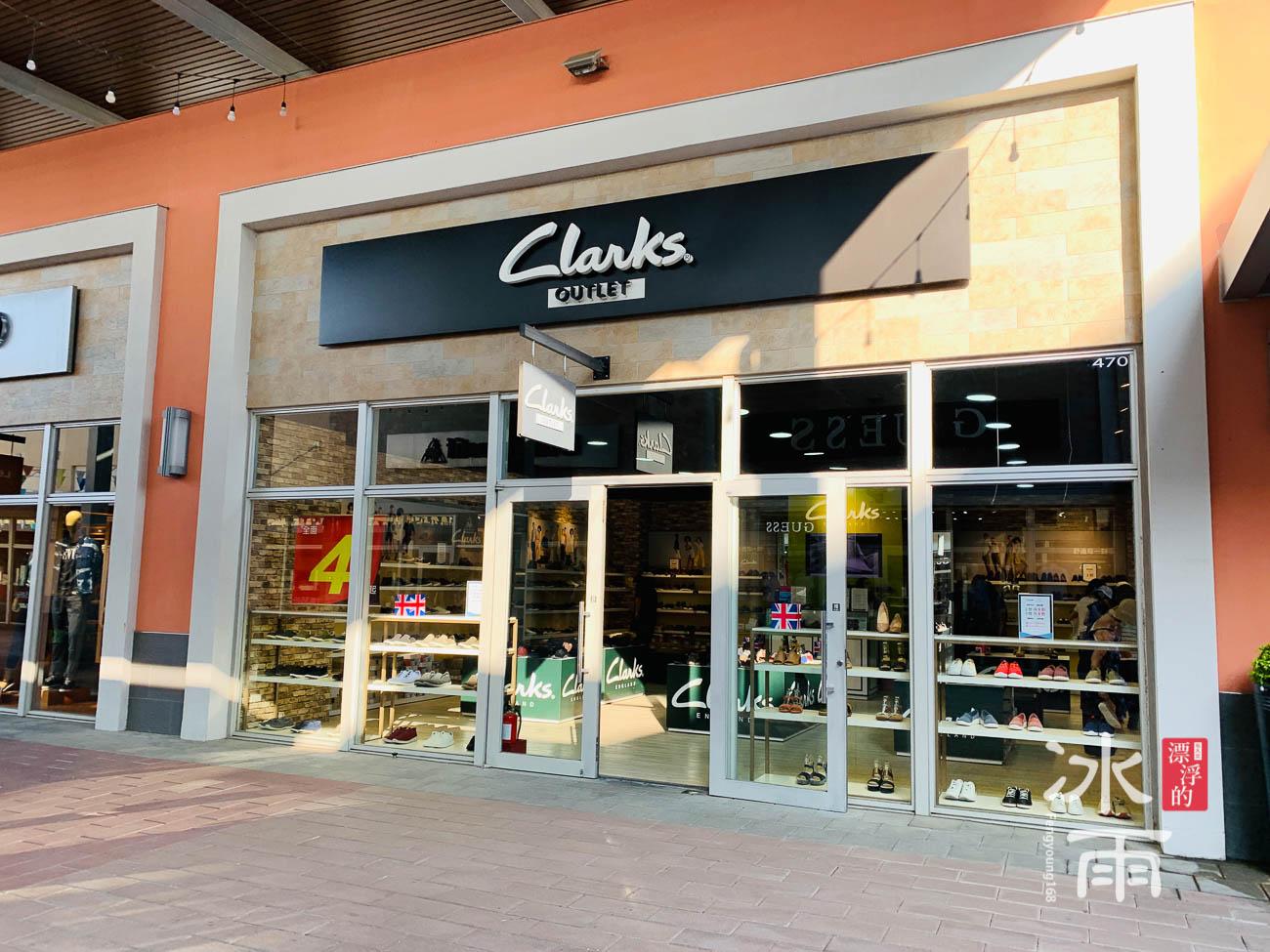 華泰名品城 Clarks