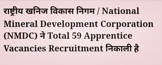 National Mineral Development Corporation (NMDC) ने Total 59 Apprentice Vacancies Recruitment निकाली है