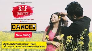 Cancer Song Lyrics (ক্যান্সার) Arob & Indraneel | Rest In Prem