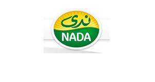 وظائف شركة العثمان الكبري للإنتاج والتصنيع الزراعي  فى السعودية في عدة تخصصات