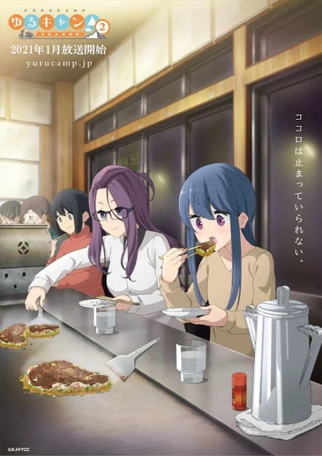 La segunda temporada de Yurucamp muestra nueva imagen promocional.