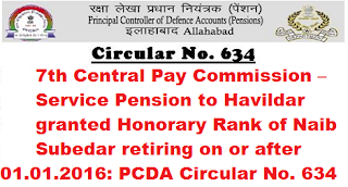 pcda-pension-7th-cpc-circular-634