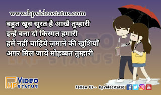 husband wife status video, love shayari video on husband wife, husband wife shayari in hindi, husband wife status in hindi, emotional status.