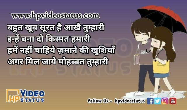 Bahut Khub Surat He Video   Husband Wife Shayari   Husband Wife Status   Love Shayari On Husband Wife