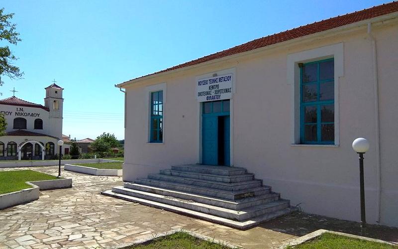 Εγκαίνια Κέντρου Οικοτεχνίας - Χειροτεχνίας Φυλακτού