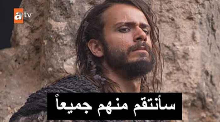 مفاجأة ظهور ابن علي يار اعلان الموسم الثالث الحلقة 65 قيامة عثمان المؤسس