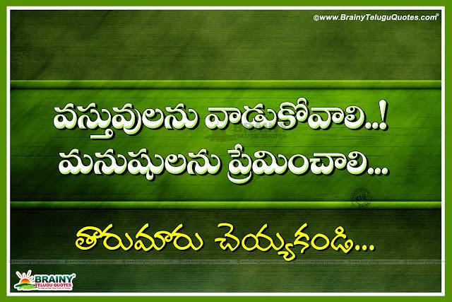 Latest Telugu Inspirational Quotes About Life Telugu Life Value Quotes