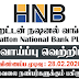 HNB Bank - Vacancies