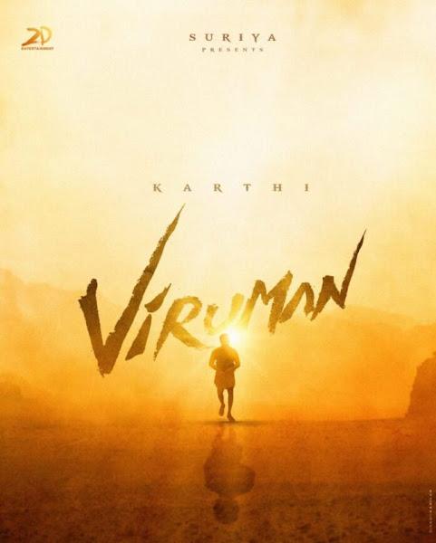 Karthi, Aditi Shankar, Aparna Balamurali, Prakash Raj tamil Movie 2022 film Viruman Wiki, Poster, Release date, Songs list