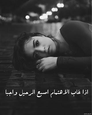 صور حزينة 2021 خلفيات حزينه صور حزن 13