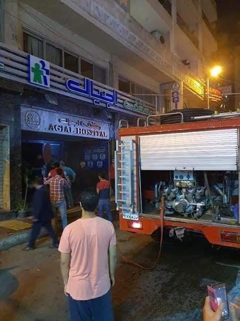 السيطرة على حريق في مستشفى أجيال المستقبل بالاسكندرية