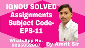 IGNOU FREE SOLVED Assignments - EPS-11 -TMA- (2019-20)