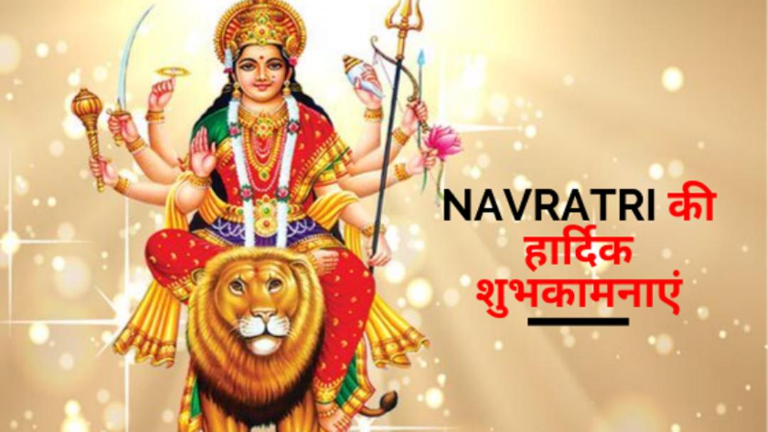 Free Download Navratri images