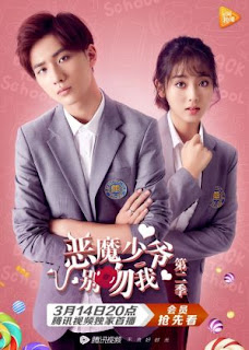 Nonton  Master Devil Do Not Kiss Me Season 2 sub indo 2017