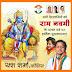 प्रतापगढ के रानीगंज में दो पक्षों में हुई मारपीट फायरिंग केस दर्ज Dainik mail 24
