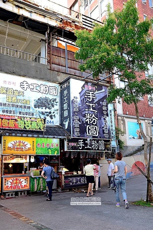 淡水老街,老街美食,淡水暮色,逛夜市,美食小吃