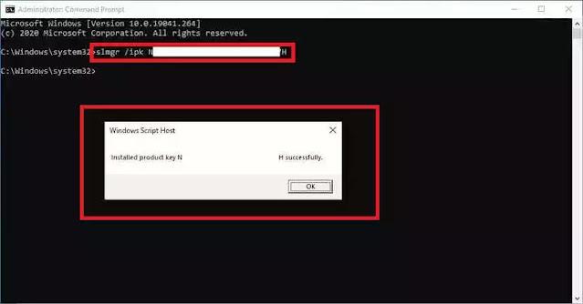 كيفية نقل مفتاح ترخيص (سيريال التفعيل) في ويندوز 10 إلى حاسوب جديد