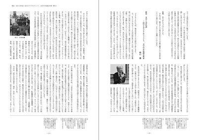 市史研究ふくおか第14号 誌面見本