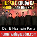 shiahd.blogspot.com/2017/10/dar-e-hasnain-party-nohay-2018.html