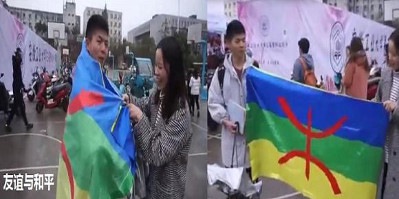 الاحتفال بالسنة الامازيغية الجددة 2020 2970 yennayer  طلبة صينيون