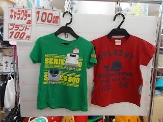 キャラクター&ブランド100円子供服、プラレール緑Tシャツ、赤Tシャツ100㎝