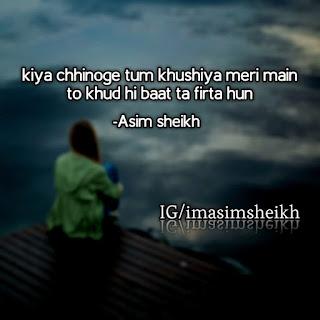 tum kiya chhinoge by asim sheikh attitude shayari hindi