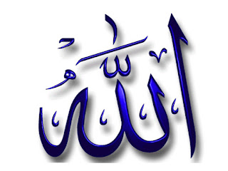 Tulisan Arab Dan Kaligrafi Allah Bismillah Assalamualaikum