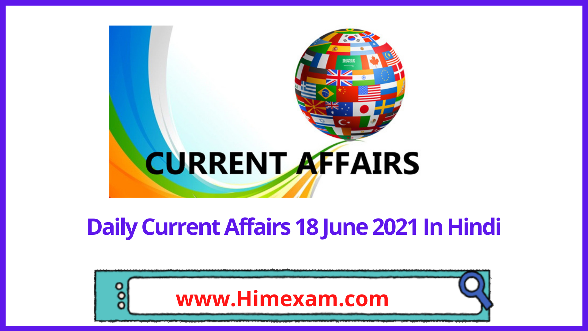 Daily Current Affairs 18 June 2021 In Hindi