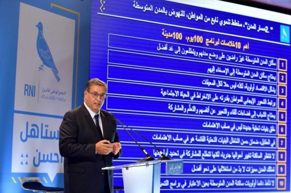 """""""الطالبي العلمي"""" يبشر المغاربة: الوعود التي تضمنها البرنامج الانتخابي لـ""""الأحرار"""" ستطبق حرفيا"""