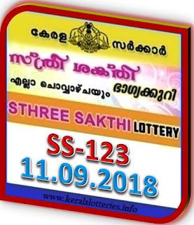 kerala lottery results 11-09-2018, STHREE SAKTHI lottery SS 123 results 11-09-2018, STHREE SAKTHI lottery SS 123, live STHREE SAKTHI   lottery, STHREE SAKTHI lottery, kerala lottery today result STHREE SAKTHI, STHREE SAKTHI lottery (SS-123) 11/09/2018, SS 123, SS 123, STHREE SAKTHI lottery SS123, STHREE SAKTHI lottery 11.9.2018,   kerala lottery 11.9.2018,