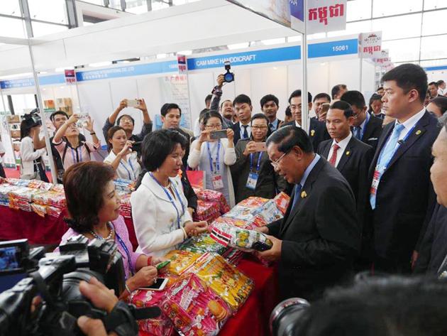 Inauguration du Pavillon Cambodgien au treizième CAEXPO