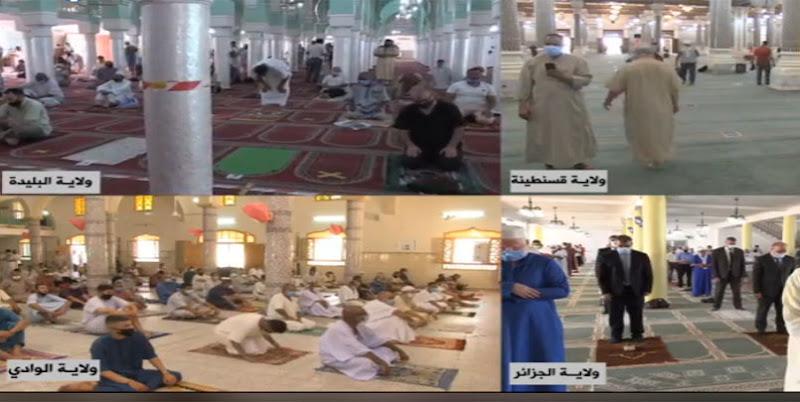 أول صلاة في المساجد بعد رفع الحجر