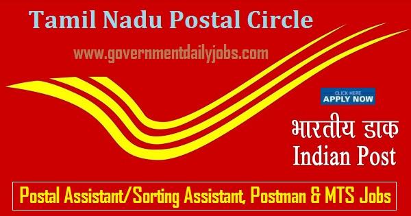 Tamil Nadu Postal Circle GDS Jobs 2019