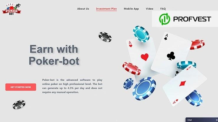 Poker-Bot обзор и отзывы HYIP-проекта