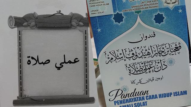 Panduan Penghayatan Cara Hidup Islam (PCHI) dan Amali Solat