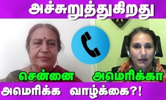 Mother Daughter Emotional call | Kumudam