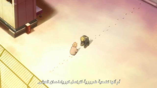 فيلم انمى Kyoukai no Kanata Movie 2: I'll Be Here - Mirai-hen ما وراء الأفق : سأكون هنا - المستقبل بلوراي 1080p مترجم كامل اون لاين Kyoukai no Kanata Movie 2: I'll Be Here - Mirai-hen ما وراء الأفق : سأكون هنا - المستقبل تحميل و مشاهدة جودة خارقة عالية بحجم صغير على عدة سيرفرات BD x265 رابط واحد Bluray