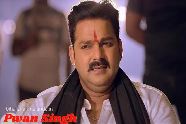 टॉप भोजपुरी हीरो और भोजपुरी एक्टर्स : Top Bhojpuri Hero and Bhojpuri Actors