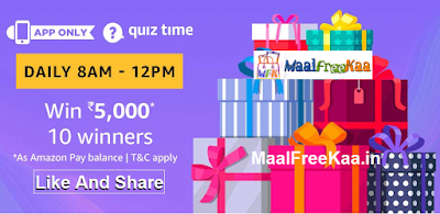Rs 5000 Quiz Time