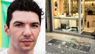 Ποιος ήταν ο άνθρωπος που έχασε τη ζωή του στο περιστατικό στο κοσμηματοπωλείο