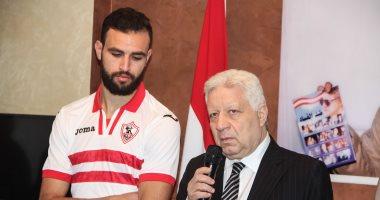 تشكيل الزمالك أمام إنبي في الدوري المصري وحقيقة مشاركة حمد النقاز لأول مرة