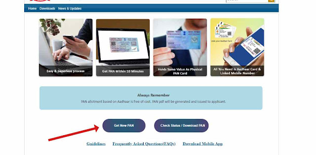 instant e Pan card Online Apply 2020 | पैन कार्ड ऑनलाइन आवेदन