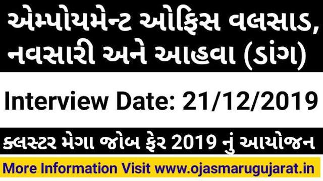 Employment Office Navsari, Valsad and Ahwa ( Dang ) Cluster Mega Job Fair 2019