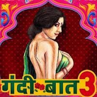 Hai Taubba (2021) Hindi Season 3 Complete Watch Online Movies