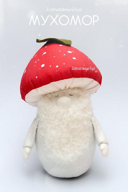 гриб из ткани, шьем игрушку гном своими руками