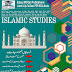 Islamic Studies MCQs In PDF Guide For Jobs Test