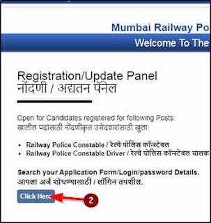 Railway Police_Constable
